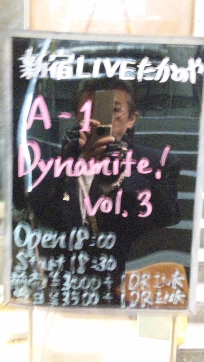 A-1 Dynamite_20110128