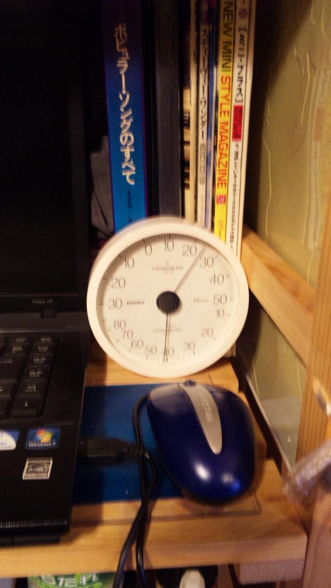 THERMOMETER_20110227