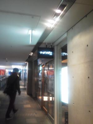 店の前_convert_20120328182342
