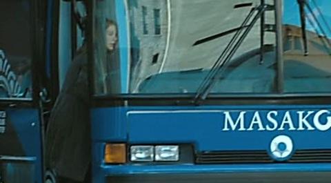 イーグルアイ、MASAKO