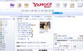 Yahoo! JAPAN02