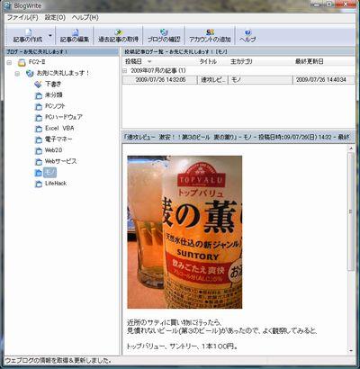 BlogWrite_image.jpg