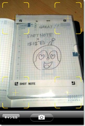 A6_SHOTNOTE02_ほぼ日手帳
