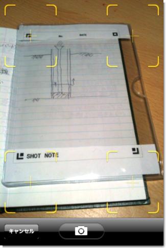 A6_SHOTNOTE04_測量野帳