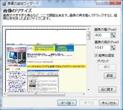 BlogWrite_image_2.jpg