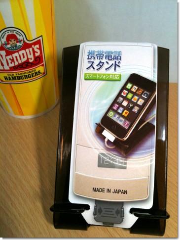 キャンドゥのiPhoneスタンド_01