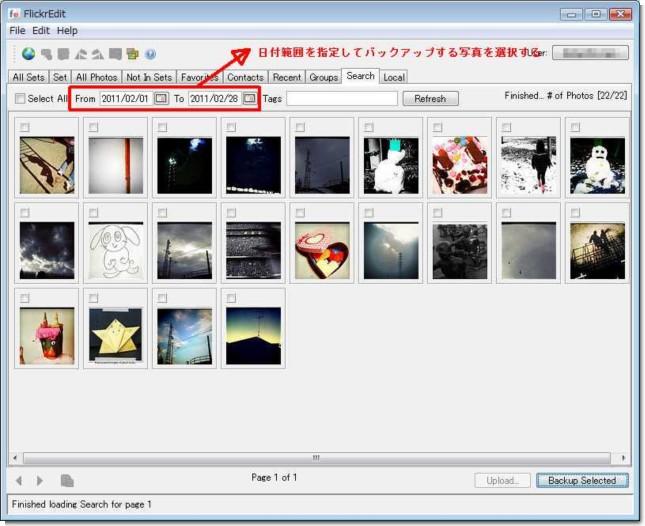 flickrbackup(3).jpg