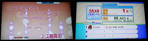 【CROSSO】『ラ♪ラ♪ラ♪スイートプリキュア♪~∞UNLIMITED∞ver.~』(左)、『♯キボウレインボウ♯』(右)