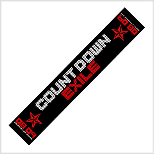 EXILE_countdown.jpg
