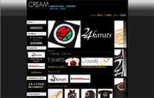 cream00.jpg