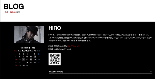 exile_hiroblog.jpg