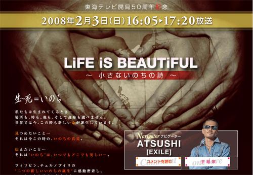 exile_lifeisbeautiful2.jpg