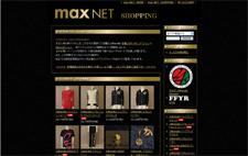 maxnet.jpg