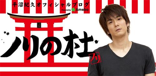 nori_blog.jpg