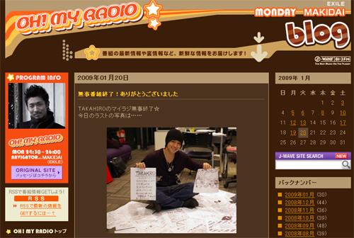 takahiro_ohmuradio.jpg