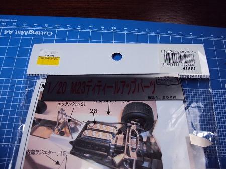 s-DSC02799.jpg
