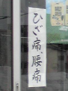 20090301215420.jpg