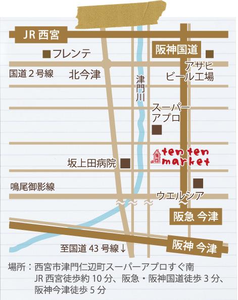 map tentenmarket