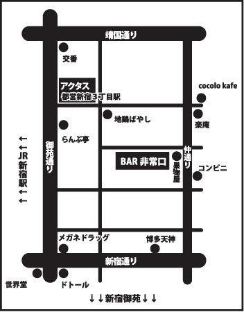 DATE男地図7・4