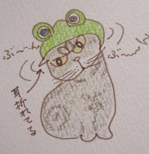 001_convert_20110903205925.jpg