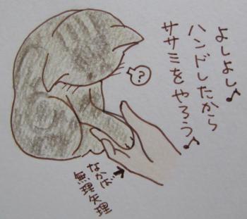 011_convert_20110725152907.jpg