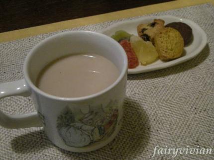 teatime102507.jpg