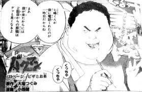 中井さん After