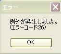 2008y09m07d_121530140.jpg