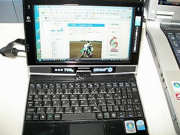 工人舎(KOHJINSHA)と言うメーカーで小型PC。