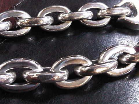 EX Heavy beans custom wallet chain