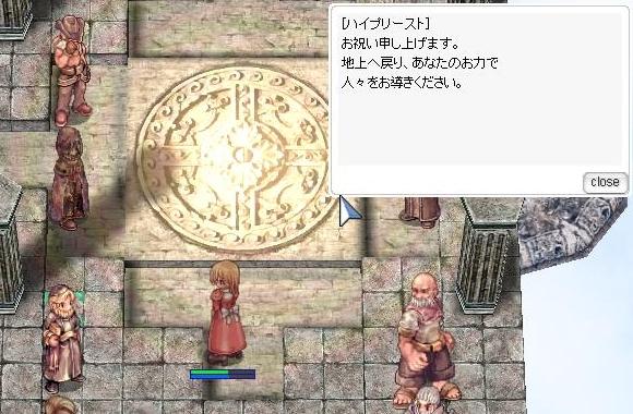 screenodin011.jpg