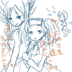 kouzoku22.jpg