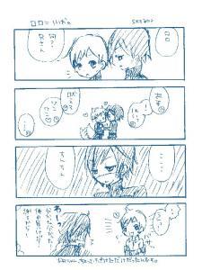 rururoro_comic.jpg