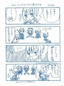 se3_comic.jpg