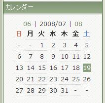 カレンダープラグイン