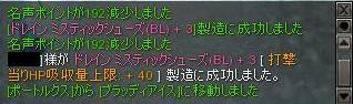 HP+40.jpg