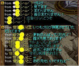 0304_0.jpg