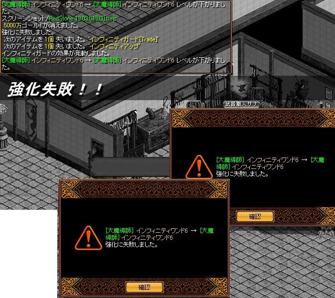 0304_5.jpg