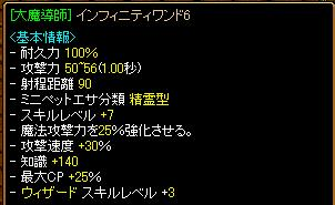 0829_6.jpg
