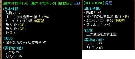 230801_so_atama.jpg