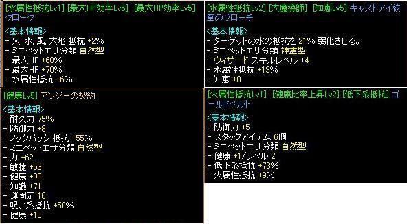 230801_so_hoka.jpg