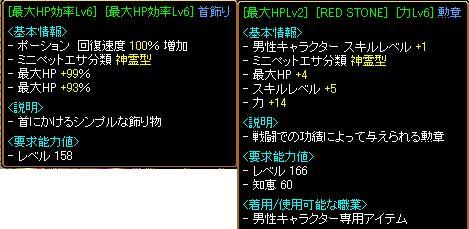 230801_so_kubi.jpg
