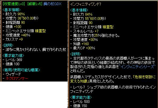 230801_so_tue.jpg