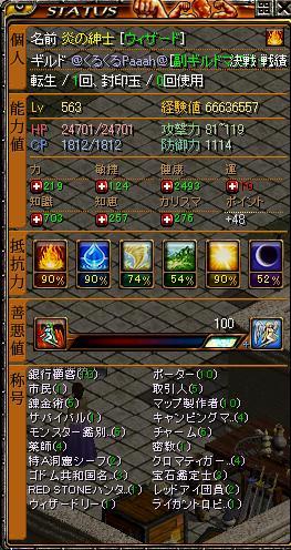 230801_sute.jpg