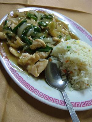 チジャンの中華:モンゴル風鶏肉炒めと炒飯