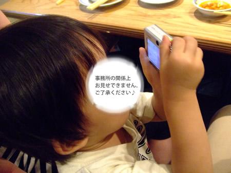 shinki02.jpg