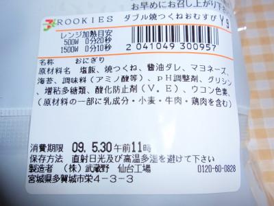 P5290094.jpg