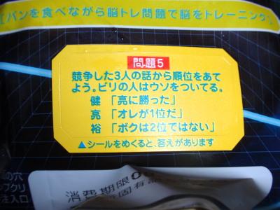 P5300107.jpg