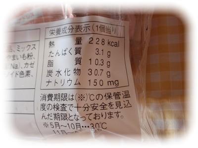 _P6120103.jpg