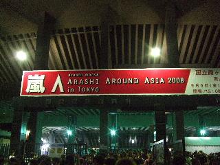2008_0905ぷーすけ0010